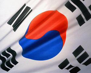 South Korea sees 'turning point' in relations with North in 2010