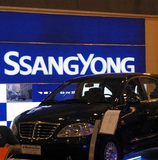 Ssangyong may set up unit in India