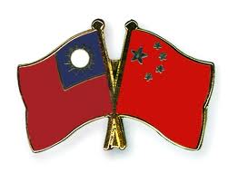 China-Taiwan financial platform to hold first meeting in Taipei