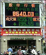 Taiwan Stock Exchange to change initials to avoid confusion