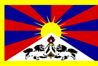 Tibetan government-in-exile launches cable network
