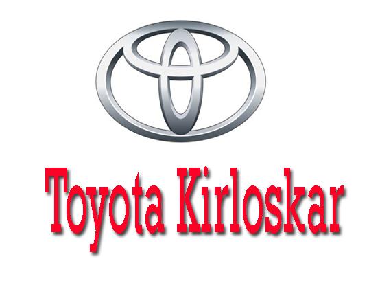 Image result for Toyota Kirloskar