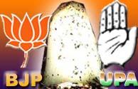 BJP blames UPA Govt. for the shrine land row