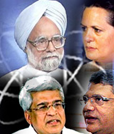 UPA-Left committee to discuss Indo-US civil nuclear deal today
