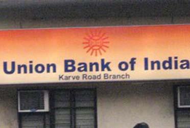 Union Bank of India Long Term Buy Call: Abhishek Jain, StocksIdea.com