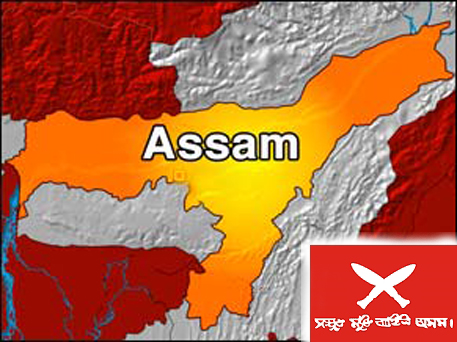 ULFA leaders neglect to teach Assamese language to their children