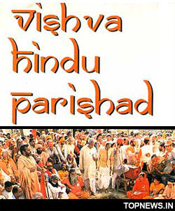 VHP workers detained for forcing shutdown in Surat