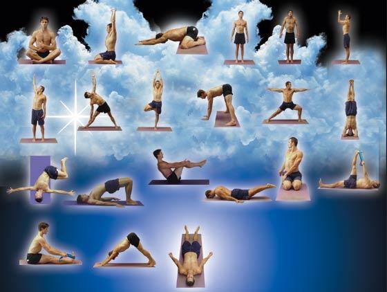 Йога для всех упражнения для