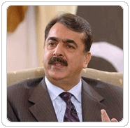 Gilani invites PML-N to rejoin federal cabinet