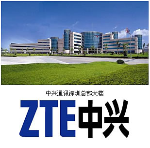 ZTE Launches Prototype of the World's First 10G EPON Equipment