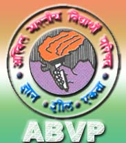 ABVP students protest in Kolkata against Bangladeshi immigrants