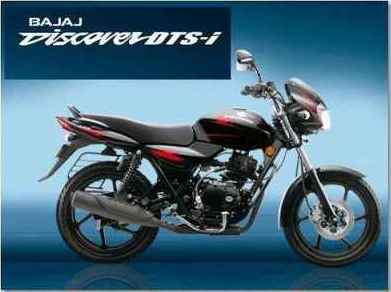 Discover sales helps Bajaj sales to grow by 84%