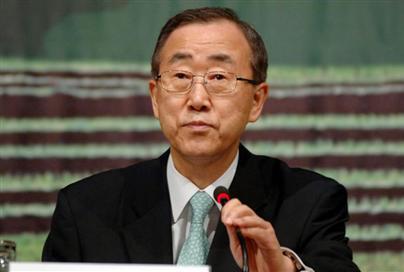 Ban Ki-Moon | TopNews