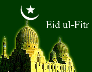 essay on celebration of eid ul fitr Eid is one of the biggest clelebration after ramjan namaj is the biggest factor of any celebration it means muslim always remain stick to the value of quran.