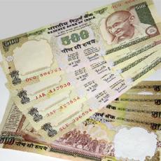 fake Indian currency3 - Eid Ki DawaT Aur EiDi ....