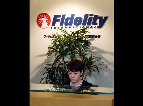 Fidelity launches its first Fixed Maturity Plan; offer closes on August 27