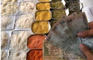 Food inflation dips to 7.7 percent