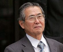 Fujimori found guilty of human rights abuses