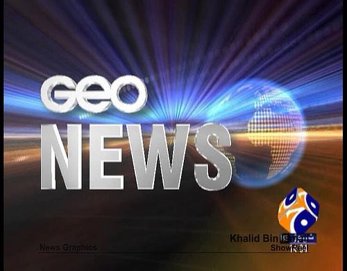 Geo Super News