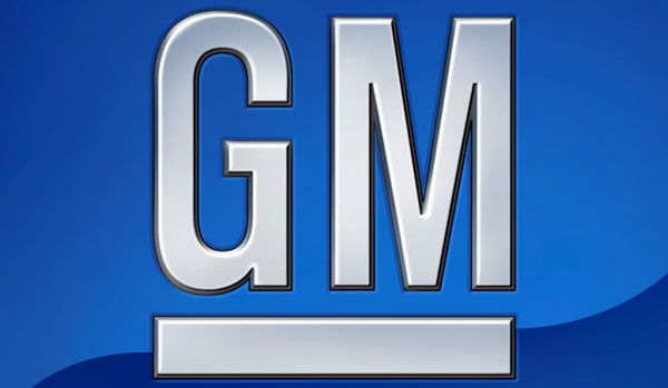 GM won't rule out request for more government funds