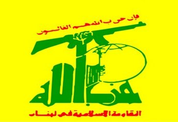 Hezbollah warns Lebanon over Israeli-US manoeuvres