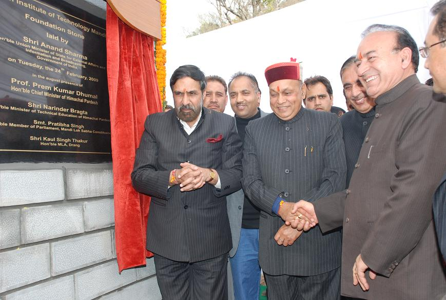 Stone of Himachal's First IIT Laid