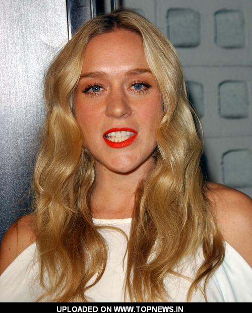 chloe sevigny at hbo