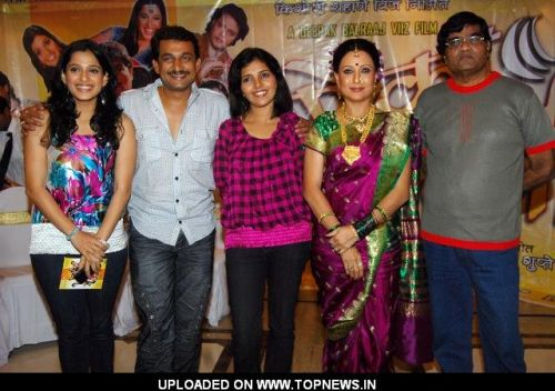 Mukta Barve Marriage http://www.topnews.in/kishori-shahane-music-launch-marathi-movie-aika-dajiba-2288063