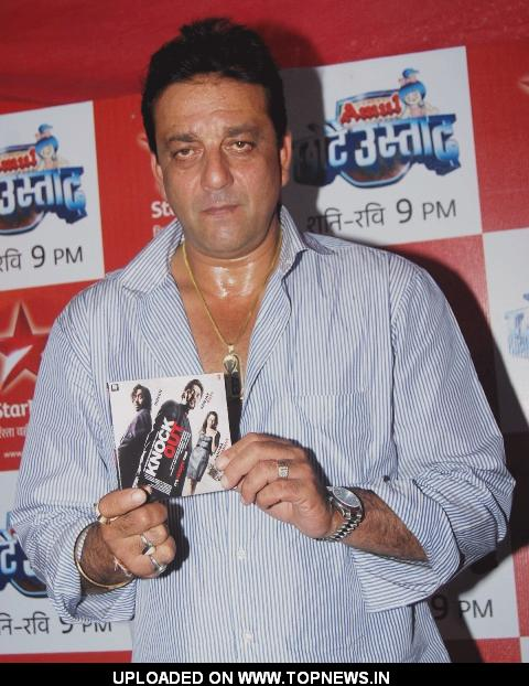 Sanjay Dutt On The Set of Chhote Ustaad