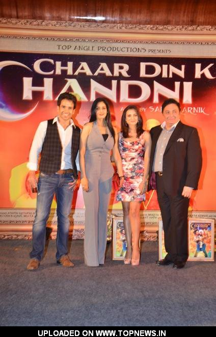 "Sridevi, Tusshar Kapoor, Rishi Kapoor and Kulraj Randhawa  at the music launch of film ""Chaar Din ki Chandni"" at Novotel"
