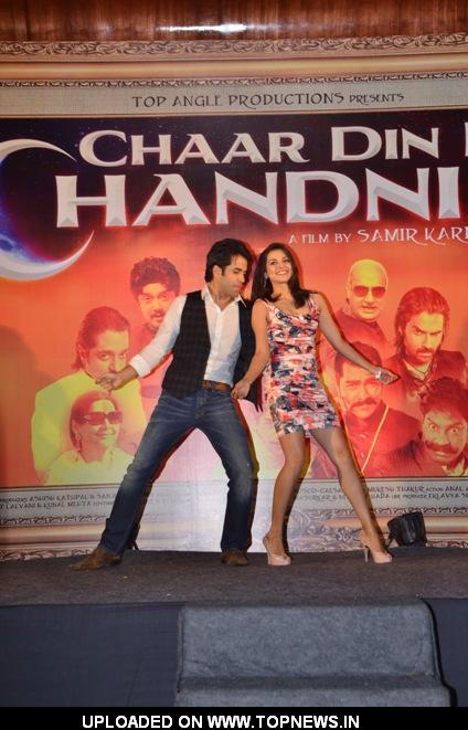"Tusshar Kapoor and Kulraj Randhawa at the music launch of film ""Chaar Din ki Chandni"" at Novotel"