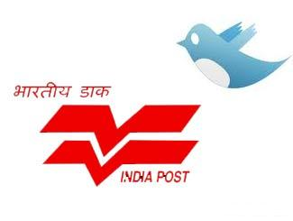 indian postal services Postal : overview: postal department, under govt of india, is one of the largest service providers to million citizens of india spread over a vast region in the country other than postal services, the organization is also engaged in the field of financial services.