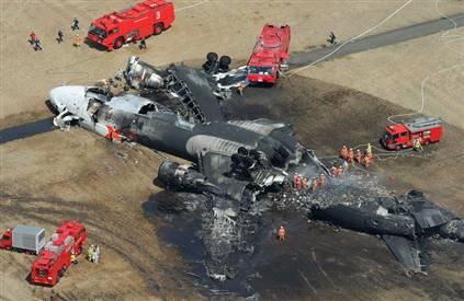 http://www.topnews.in/files/japan-cargo-plane101.jpg