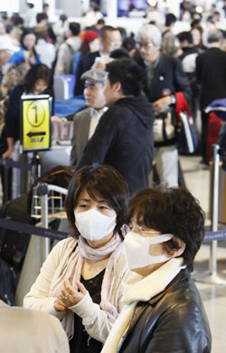 Japan sets up fever clinics in preparation for swine flu outbreak