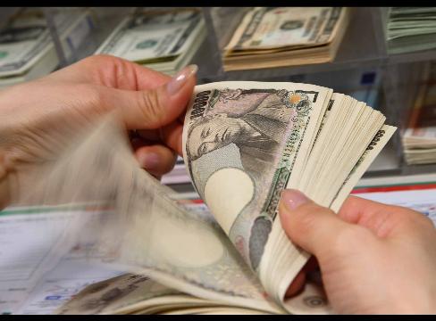 Economy | TopNews