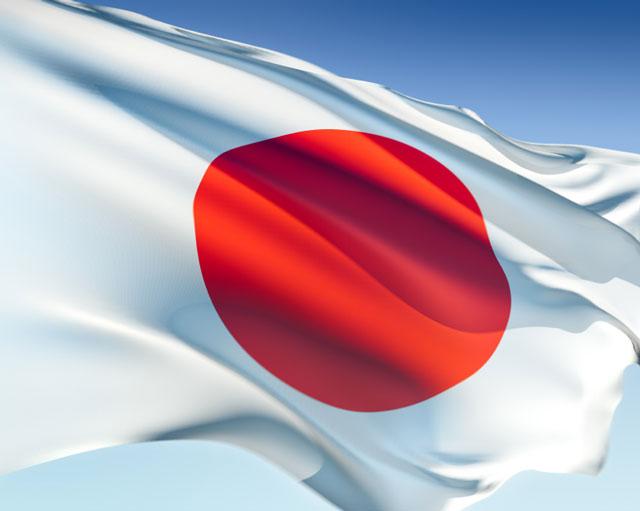 http://www.topnews.in/files/japanese-flag_0.jpg