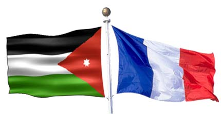 nouveau style 8610f 74b4a Jordan, France sign judicial cooperation accord | TopNews