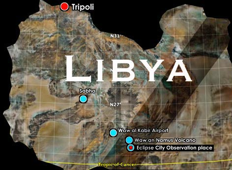 Libya cuts oil supplies to Switzerland over Gaddafi's son's arrest