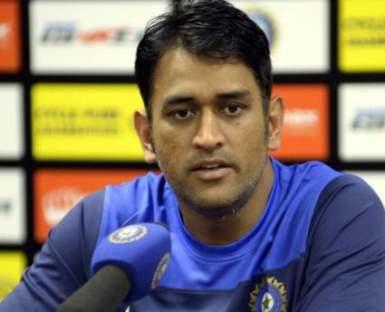 Dhoni blames 'worn-out' practice pitch