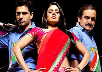 meerabai not out movie review topnews