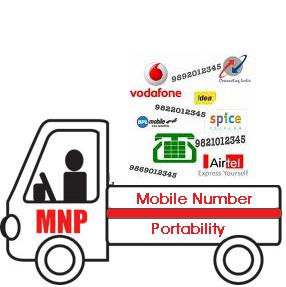 Mobile number portability delayed again