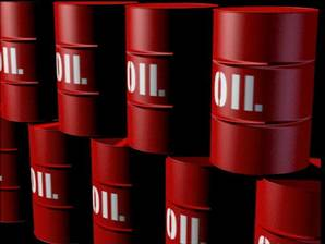 Oil prices trading at $84 a barrel before key US meeting