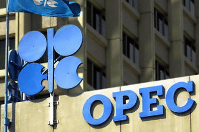 OPEC oil price slips below 48.50 dollars