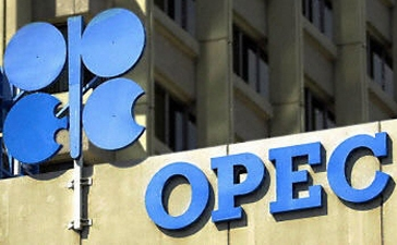 OPEC daily basket price closes over a dollar higher