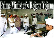 prime minister rozgar yojana of india Prime minister rozgar yojana loan 2017 hello friends do you know about prime minister rozgar yojana loan 2017 do you want to know if yes then you are on right page.