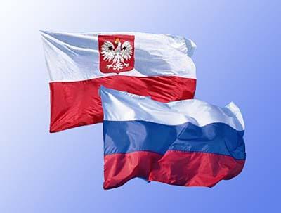Польша готова выдавать российским туристам пятилетние шенгенские визы
