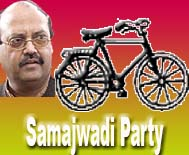 Amar Singh threatens to quit SP over abuse