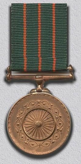 India 'Shaurya Chakra' Medal