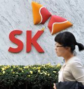 SK Innovation and CATL plan to build new battery production plants in China