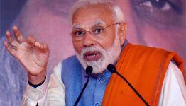 RBI Monetary Policy Reaction by Amit Gupta TradingBells